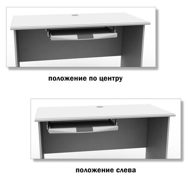 """Стол письменный, Коллекция """"Радуга"""", (Фабрика TOMY NIKI )"""