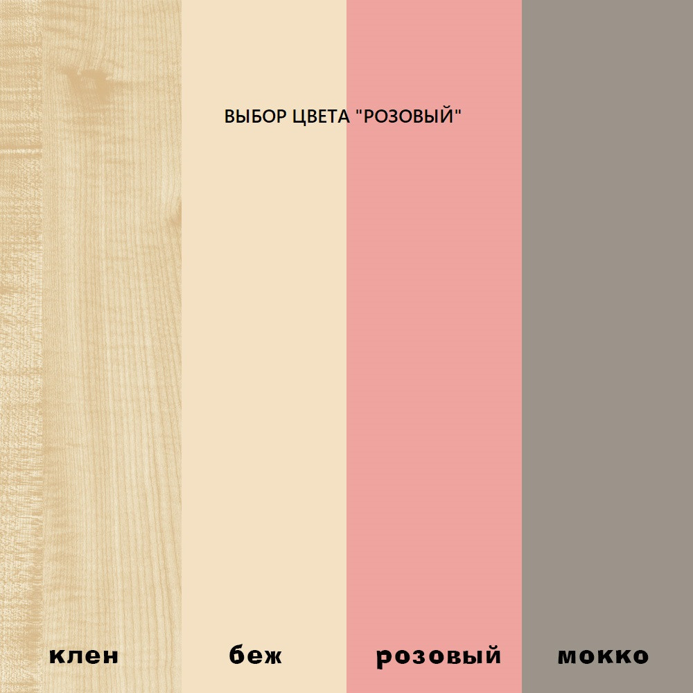 """""""РОБИН ВУД"""" Шкаф под кровать (38 Попугаев)."""