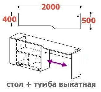 """""""СИЛУЭТ"""" Стол для кроватного блока (SoftForm)"""