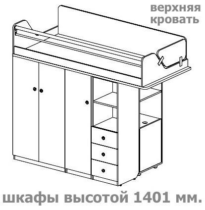 """""""СИЛУЭТ"""" Кровать верхняя (SoftForm)"""