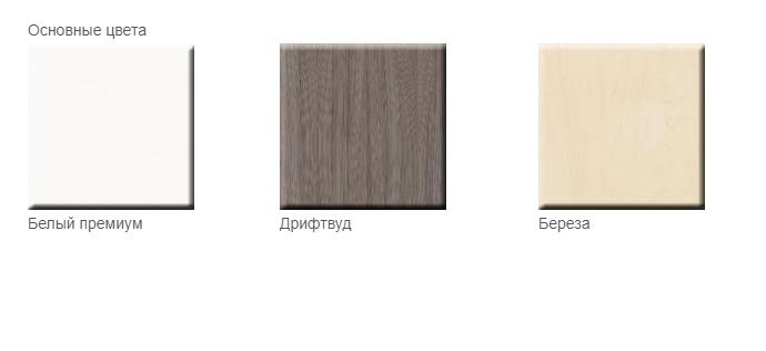 """""""СИЛУЭТ"""" Шкаф трехдверный с ящиками (SoftForm)"""