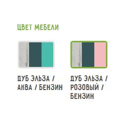 """НЬЮ ТОН"" Шкаф - пенал (38 Попугаев)."