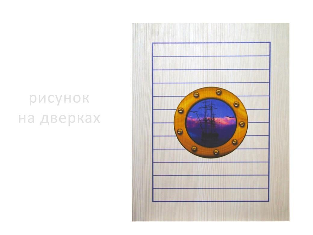 """КОЛУМБУС"" Полка - антресоль (белый/голубой)."